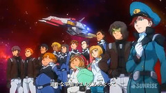 Gundam AGE 4 FX Episode 40 Kio's Resolve, Together with the Gundam Youtube Gundam PH (24)