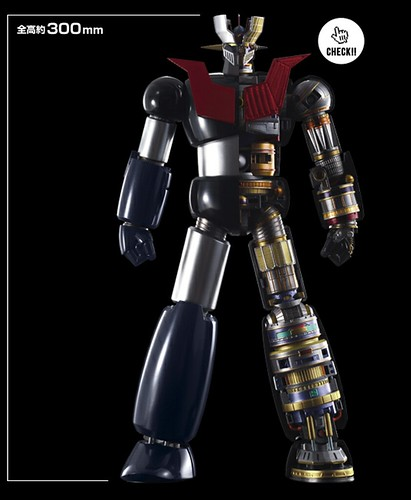 SOC DX Mazinger Z - Soul Of Chogokin GundamPH (2)