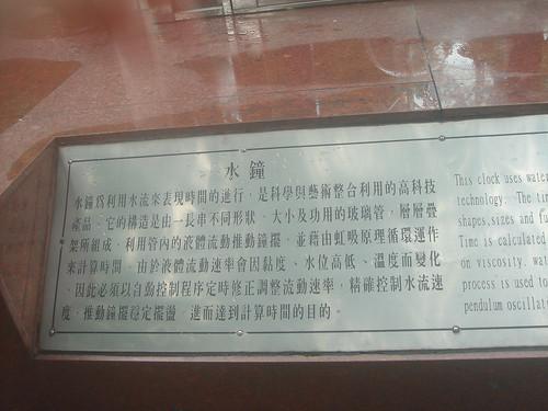 台中植物園20