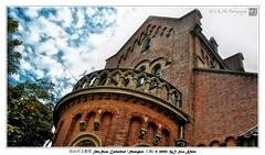 Sheshan Cathedral 佘山天主教堂 (Shanghai 上海)