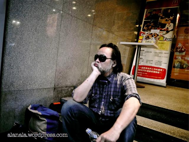 Beard man waiting