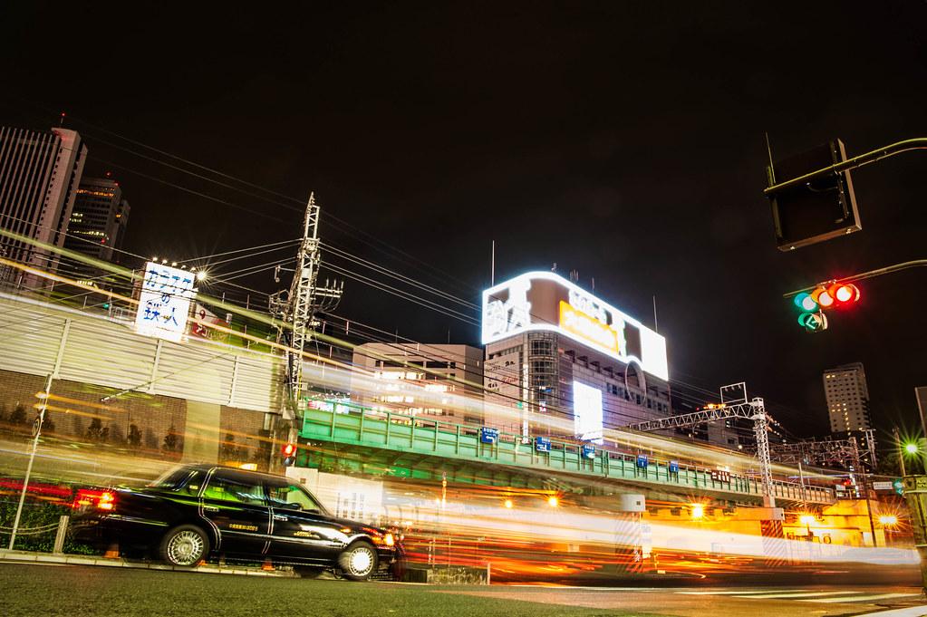 Tokyo Black Kar