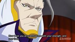 Gundam AGE 3 Episode 29 Grandpa's Gundam Youtube Gundam PH 0072