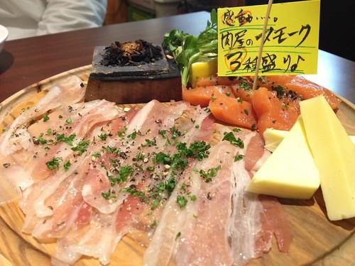 スモーク3種盛り@肉屋直営 小松屋 日銀通り店