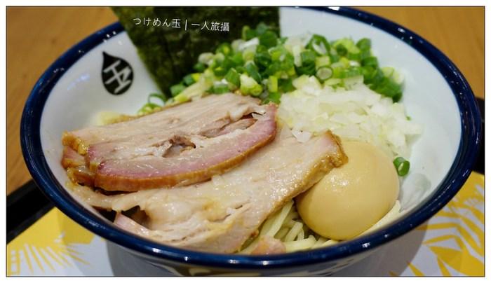 沾麵玉 01