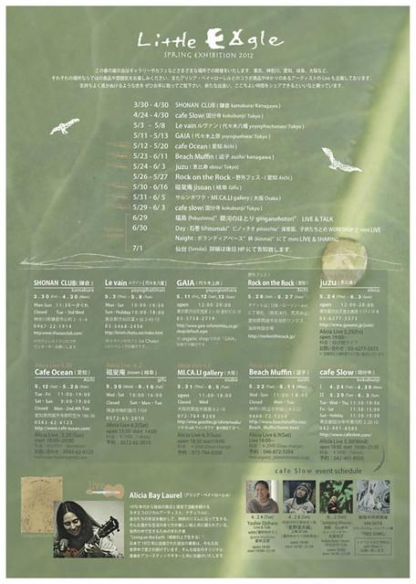 Kaorico events 2012 flier 04-18-12-websized.jpg