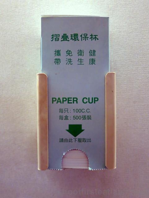 water dispenser at Taipei airport-001