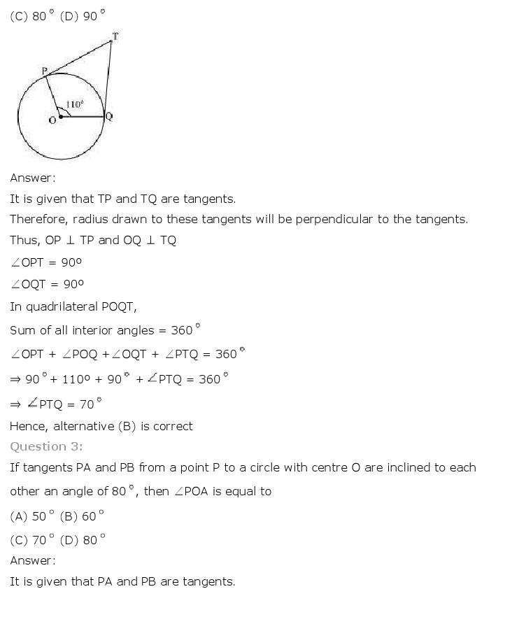 10th maths formulas pdf free download