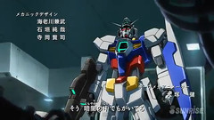 Gundam AGE 4 FX Episode 40 Kio's Resolve, Together with the Gundam Youtube Gundam PH (19)
