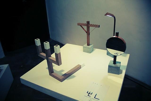 Dizajnvikend 2012