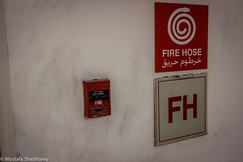Fire Alarm button still has the prints of smoke from the fire in late May 2012