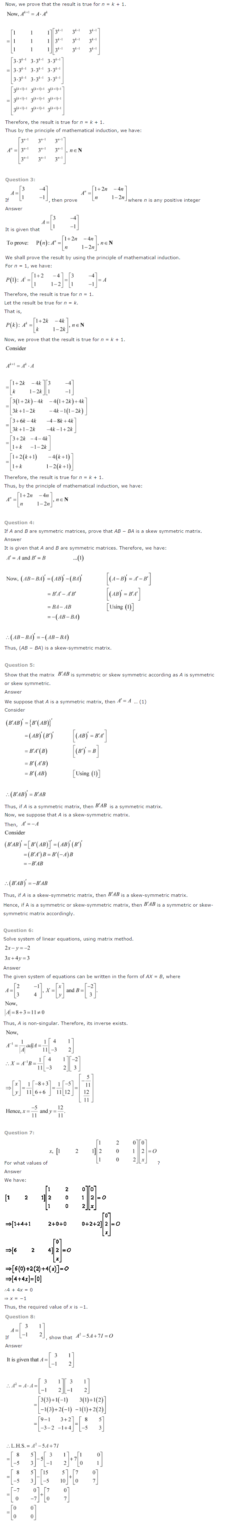 NCERT Solutions for Class 12 Maths Chapter 3 Matrices ex 3.12