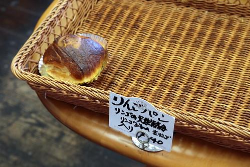 パンのいえ Bonjour