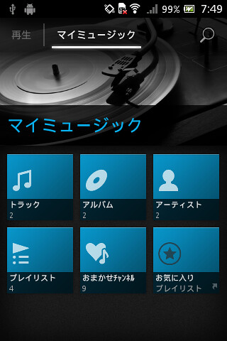 device-2012-09-30-074943