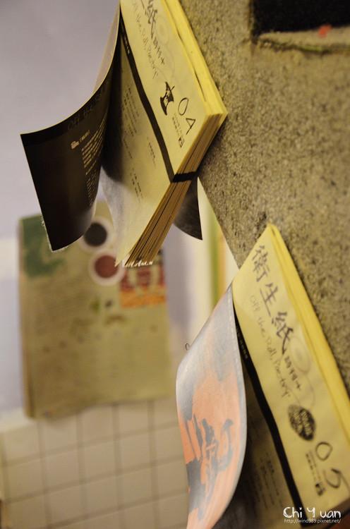 東海書苑30.jpg