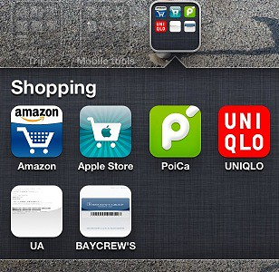 shopping_folder