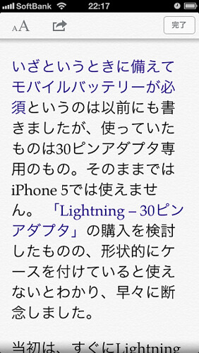 reader5