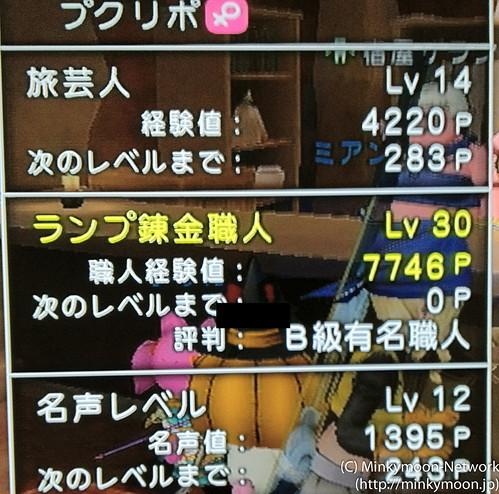 20121021Bkyu.jpg