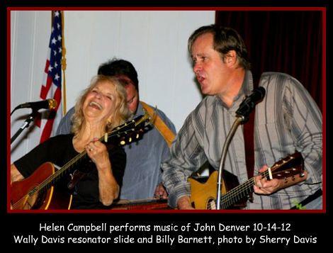 Helen Campbell 10-14-12
