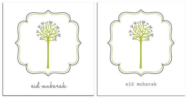 image regarding Eid Cards Printable named inside my studio Free of charge printable \u201cEID MUBARAK\u201d Blank Card