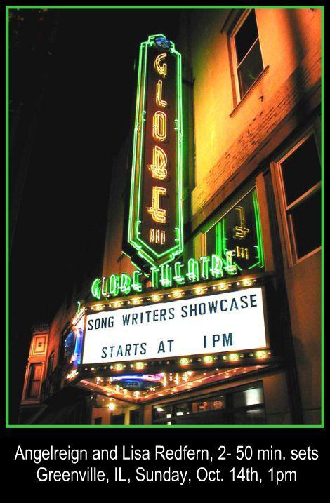 Globe Theatre 10-14-12