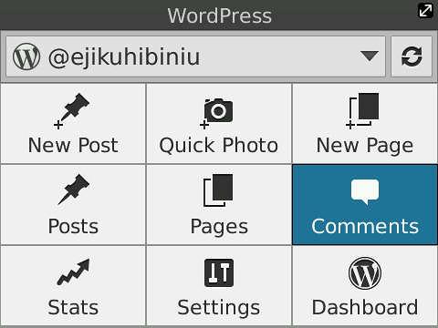 wordpress for blackberry menu