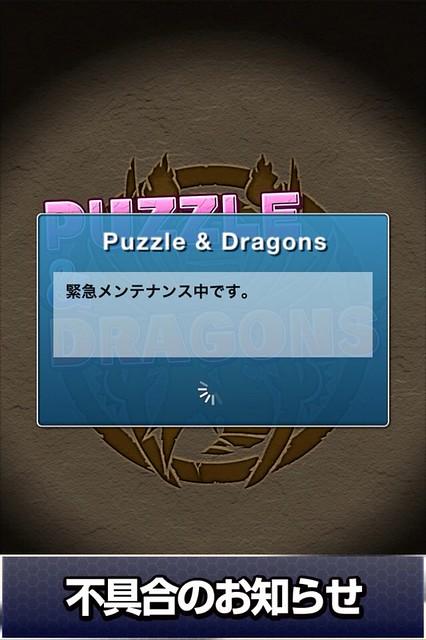 20121111234139
