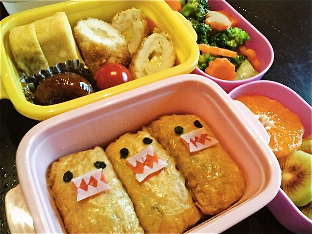 Domo Lunch