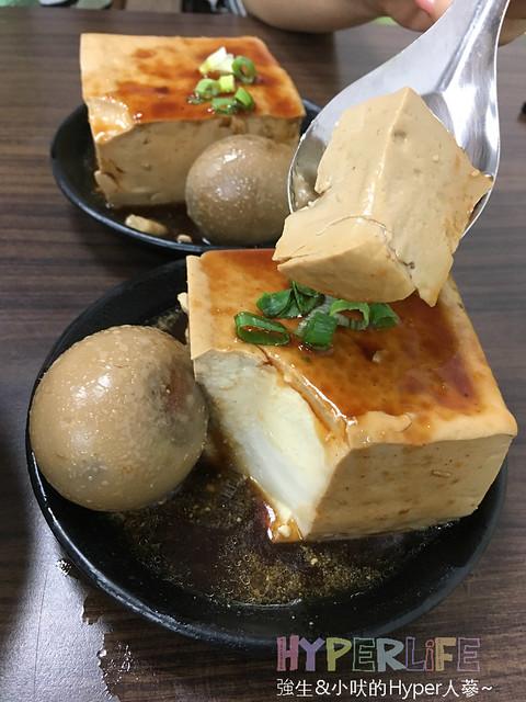 台中饡味軒 (9)