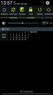 WanamLite on GT-N7100