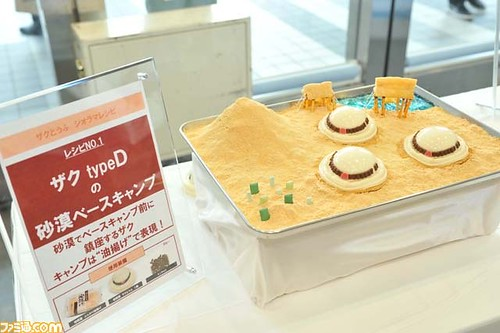Gundam Tofu - Food Photos (23)