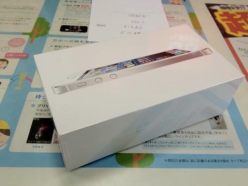 iPhone5 64GB ホワイト