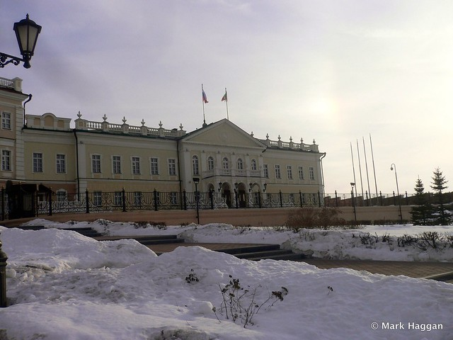 The Kremlin in Kazan, Russia