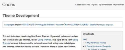 Theme Development Codex Page