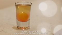 A Classy Man's Tequila Sunrise - pix 4