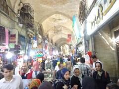 Bazar de Teerao