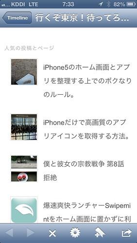IMG_3941