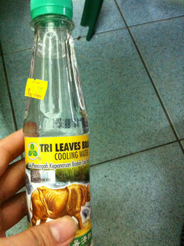 Rhino horn water, cooling water