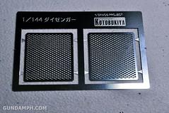 1-144 DYGENGUAR Review  DGG-XAM1  Kotobukiya (89)