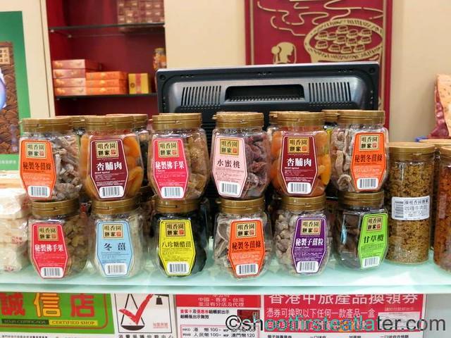 Choi Heong Yuen Bakery Macau- preserved fruit