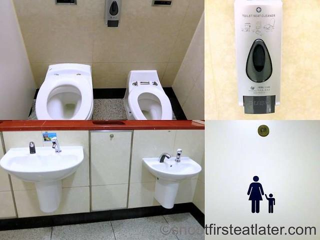 bathroom in Hong Kong airport