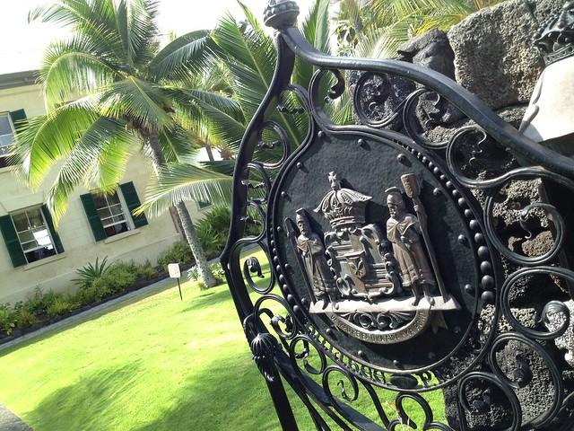 Hulinee Palace gate