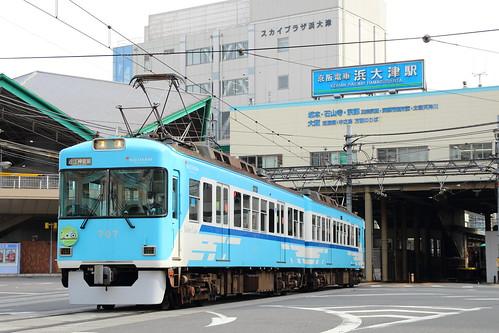 707F(100周年HM) @浜大津〜三井寺