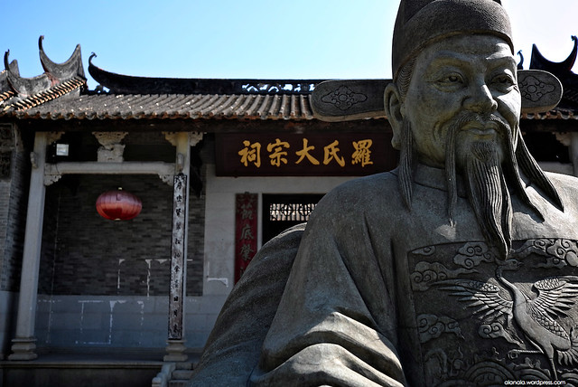 Statue of Luo Gui