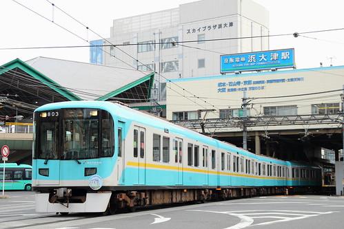 803F @浜大津〜三井寺