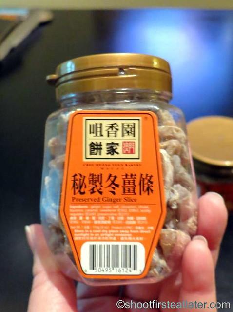 Choi Heong Yuen Bakery Macau- preserved ginger slice