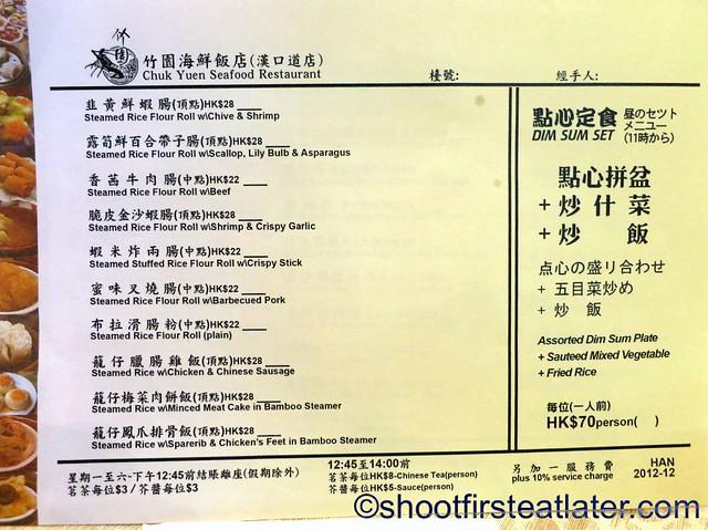 Chuk Yuen Seafood Restaurant- dim sum menu-001