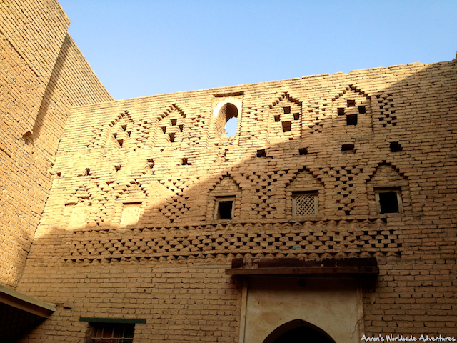 Detail on a Building at Erbil Citadel