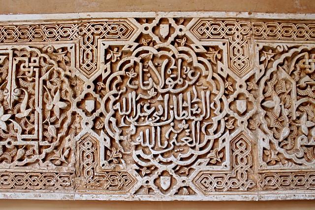 Alhambra Arabic
