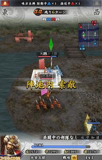 nobunaganoyabou_160901 (3)